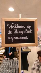 Hoogvliet Lenteproeverij Wageningen 2015 Welkom op de Hoogvliet Wijnavond